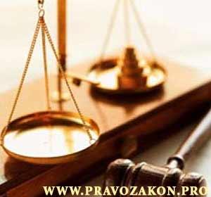 Арбитражный процессуальный кодекс, статья 52 АПК РФ