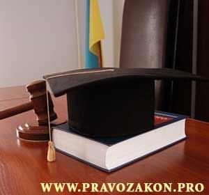 Конституционный суд РФ решение конституционного суда