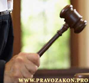 Законные, обоснованные и справедливые приговоры суда