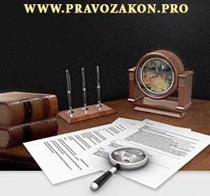 Доказывание в суде, предъявление доказательств судам
