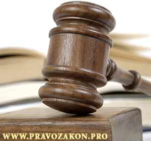 Исковое заявление в арбитражный суд от прокурора