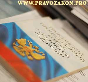 Источники уголовно-процессуального права в России