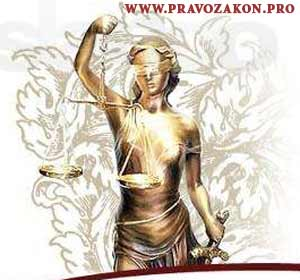 Мотивированность приговора, мотивация решения суда