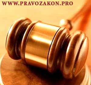 Может ли юридическое лицо иметь статус потерпевшего?