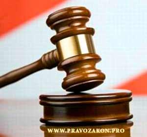 Надзорное судопроизводство, суды надзорной инстанции