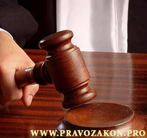 Недонесение о преступлении уголовная ответственность