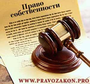 Норма о недонесении в уголовном законодательстве РФ