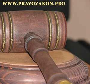 Отмена судебного решения, основания для изменения