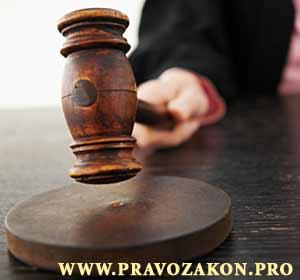 Постановление конституционного суда РФ о силе закона