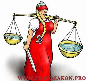 Верховный суд: к чему обязывает постановление ВС РФ?