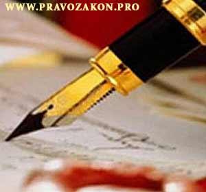 Потерпевшие и жертвы преступлений, права потерпевших