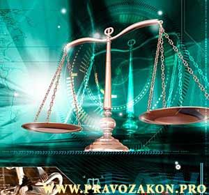 Прокурор и суд: защита общественных интересов в суде