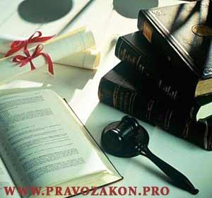 Прокурорское обращение в суд с иском: список случаев