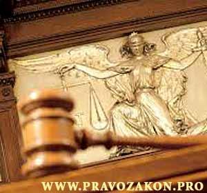 Проведение экспертизы и гражданские права свидетелей