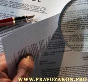 Реферат «Защита прав и интересов в арбитражном суде»