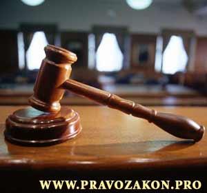 Решения конституционного суда РФ как источники права