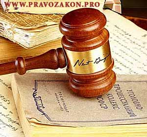 Права потерпевшего по уголовному делу согласно УПК