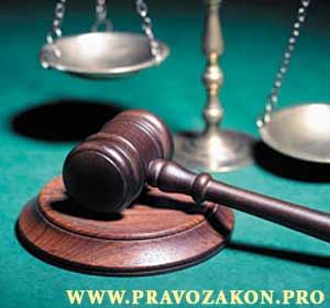 Применение судами России норм международного права