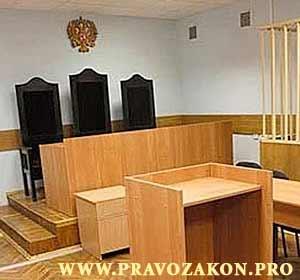 Российский конституционный суд Российской Федерации