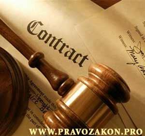 Соответствие закона конституции, законодательство РФ