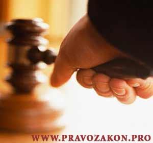 Состязательность сторон при разбирательстве в суде