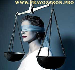 Решения и постановления конституционного суда России