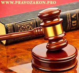 Литература к рефератам по теории судебного приговора
