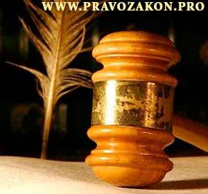 Единство судебной практики в принятии постановлений