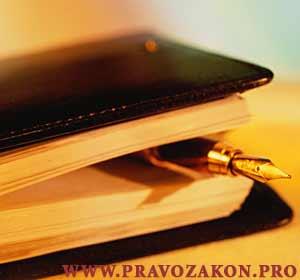 Судебный контроль за законностью досудебных стадий