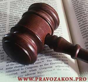 Участие прокурора в суде с иском о защите интересов