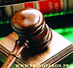Участие прокурора в судебном арбитражном процессе