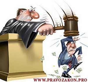 Уголовная ответственность за недонесение информации