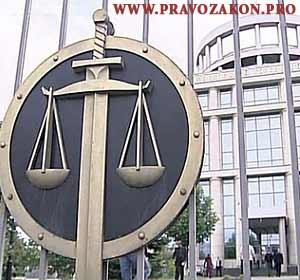 Уголовная статья УК РФ за несообщение о преступлении