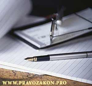 УПК РФ - единственный уголовно-процессуальный закон