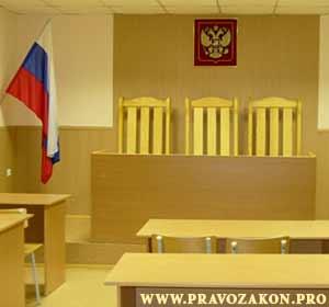 Законность приговоров судов, определение законности